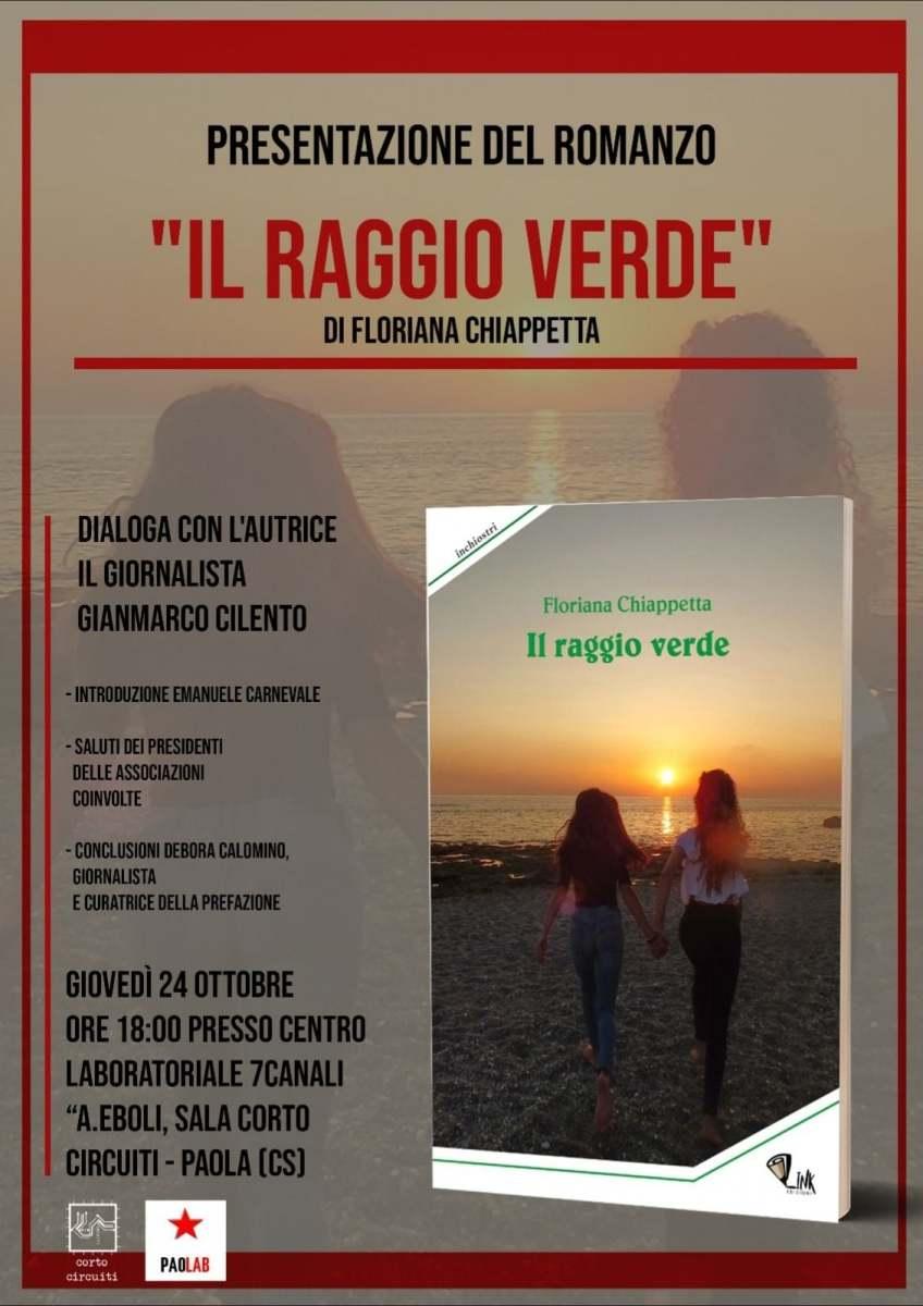 """Presentazione """"Il Raggio Verde"""" a Paola (CS)"""
